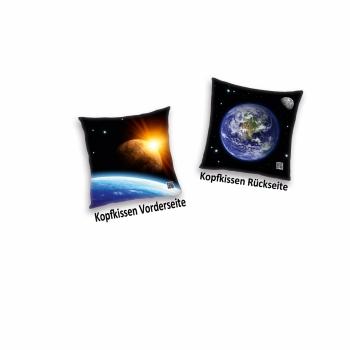 spacebooks versandbuchhandlung volker r hrs bettw sche weltall mit qr code 2 teilig. Black Bedroom Furniture Sets. Home Design Ideas